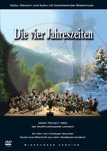 DVD 2004